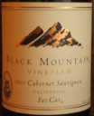 Black Mountain Cabernet Sauvignon 2003