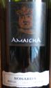 Amaicha Bonarda 2005
