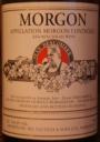 Jean Descombes Morgon Beaujolais 2005