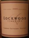 Lockwood Cabernet Sauvignon 2005